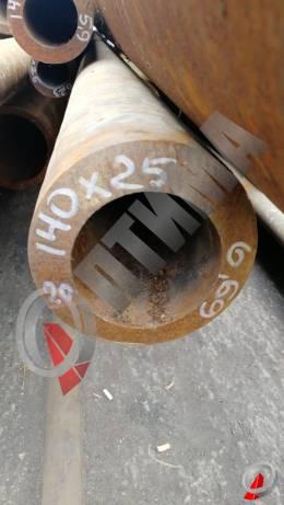 Труба стальная 140х25 фото со склада ООО «Оптима»