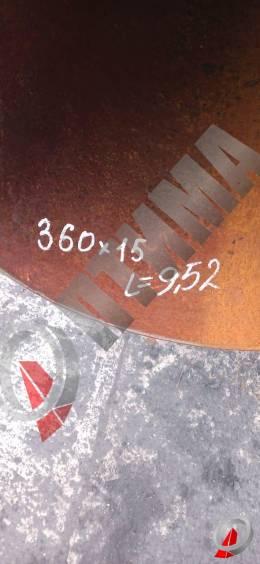 Труба стальная 360х15 фото со склада ООО «Оптима»
