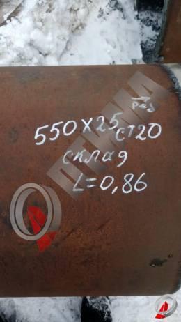 Труба стальная 550х25 фото со склада ООО «Оптима»